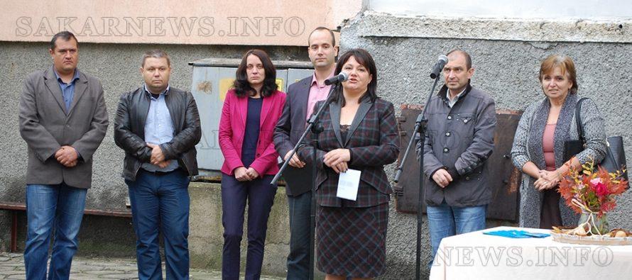 Още 231 ивайловградчани ще могат  да се възползват от санирането