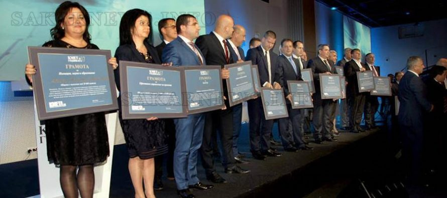 Две награди за Ивайловград