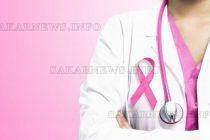 """Безплатни изследвания за рак на гърдата стартират в """"МБАЛ-Хасково"""" АД"""