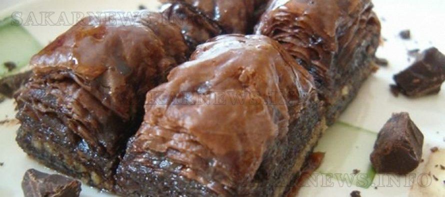 Шоколадова баклава (Burma Tatlisi)