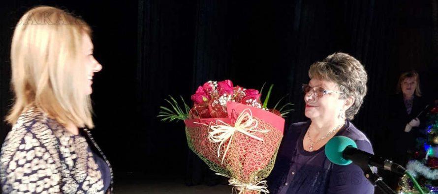 В Гълъбово отбелязаха Международния ден на хората с увреждания