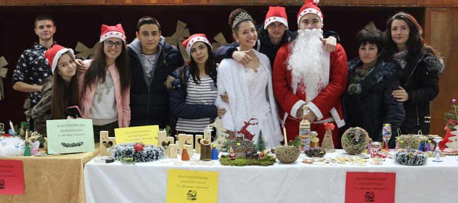 """Учениците от """"Желязко Терпешев"""" събраха 1090 лева от Благотворителен базар"""