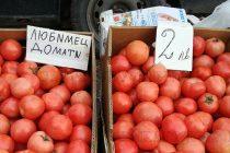 Уникален сорт домати от ЛЮБNМЕЦ