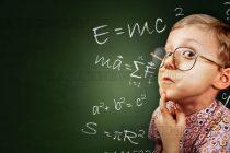 Не всяко дете е гений