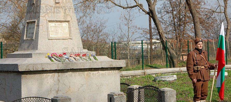 Знаците на Харманли:  Руски паметник