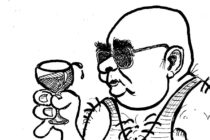 Анчо Дината – последният бонвиван на Харманли