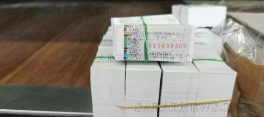 Митничари задържаха над 2 милиона контрабандни бандероли