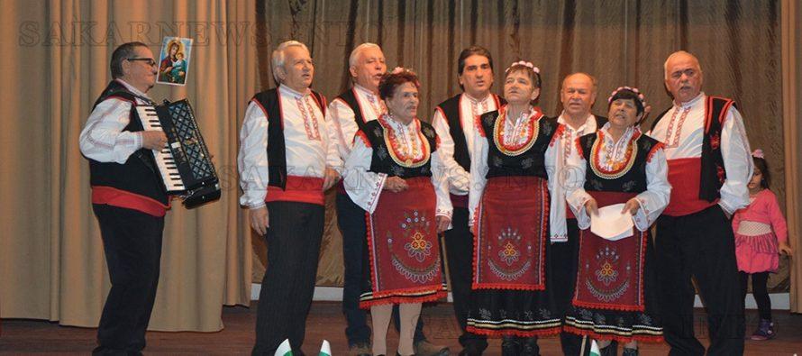 В село Бориславци посрещнаха Коледа с празнична програма в читалището