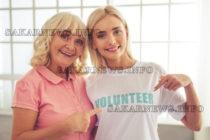 Причините да запознаете децата си с доброволчеството
