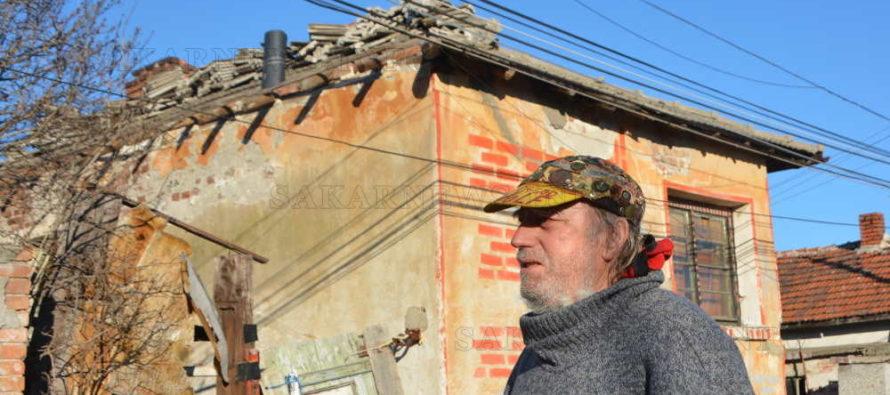 """Мними """"майстори"""" развалиха къщата на Чоки"""