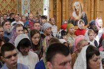 Постни лица, уплашени очи, виновни погледи – това ли са православните?