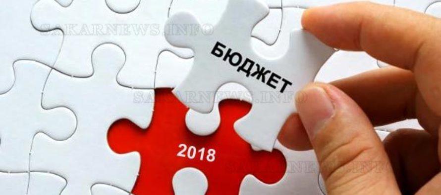 С пълно единодушие приеха  Бюджет 2018 на Любимец