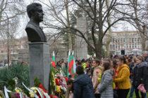 Харманли се преклони пред делото на Левски