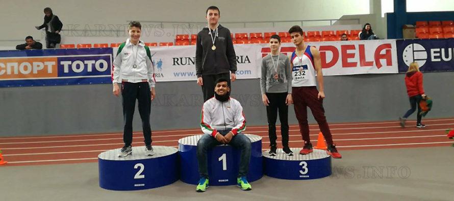 Лекоатлети донесоха медали от оспорвани състезания