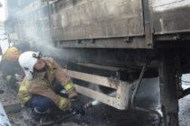"Камион се запали на АМ ""Марица"""