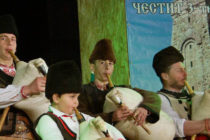 """За националния празник в Ивайловград се проведе тържествен концерт-спектакъл """"По пътя на свободата"""""""