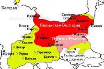 Великите сили прекрояват картата на България и тя е разпокъсана на пет части