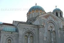 """Обръщение от настоятелството на храм """"Свети Иван Рилски"""""""