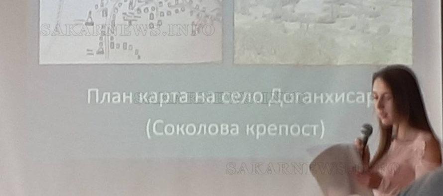 Магдалена Райкова от Ивайловград взе първа  награда от конференция
