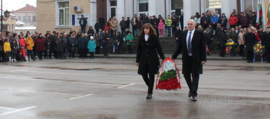 С културни и спортни прояви в Свиленград отбелязаха Трети март