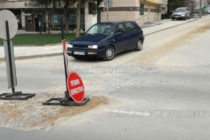 Знаци на кръстовище дразнят харманлийци