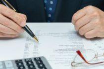 """Фирмите без дейност вече не е нужно да подават """"нулева"""" декларация в НАП"""