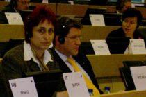 Румяна Бозукова наблюдава сесия на ЕС в Брюксел