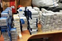 На митницата задържаха контрабандни лекарства