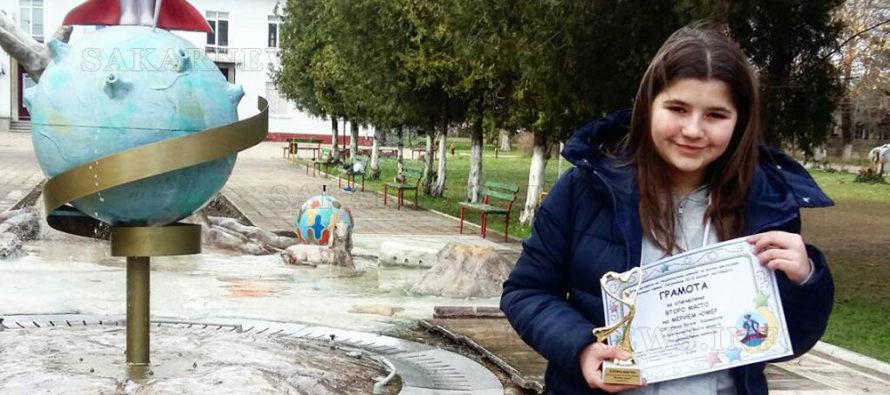 """Седмокласничка стана втора в страната на конкурса """"Малкият принц"""""""