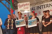 Самодейци представиха красотата  на българския фолклор в Италия