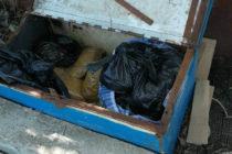 Нелегален тютюн, скрит във вкопан сандък, откриха митничари