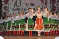Магията на танца завладя очите и душата на харманлийци