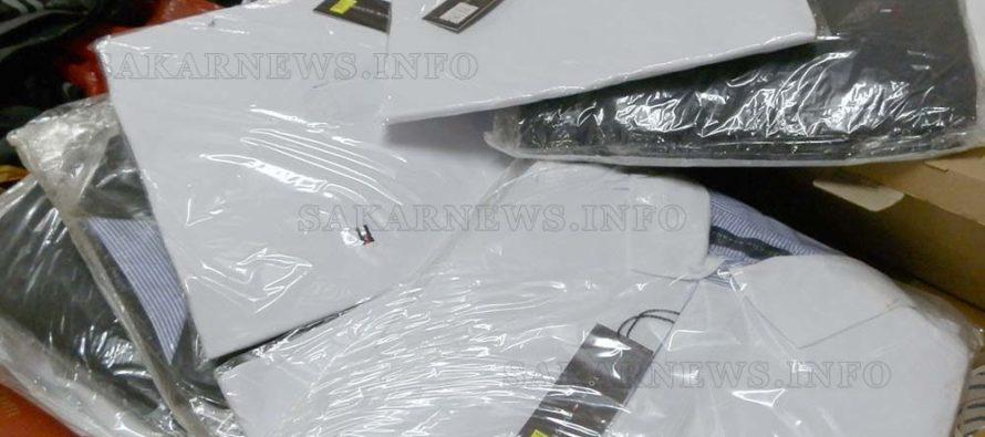 Задържаха 8 011 контрабандни текстилни изделия