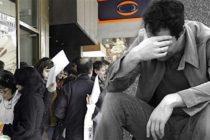 Отпуснаха пари за насърчителни мерки за заетост и обучение на безработни лица