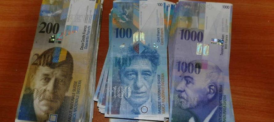 Контрабандна валута за над 200 000 лева задържаха митнически