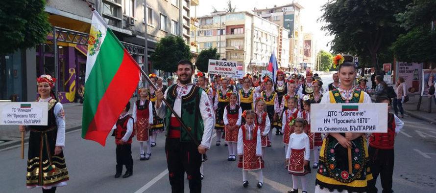 Самодейци от Свиленград бяха  оценени във Велико Търново