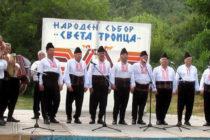 """Народният събор край  манастира """"Света Троица""""  ще бъде на 26 и 27 май"""