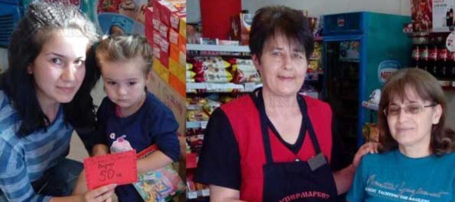 """Габриела Кирилова и Гюлсерен Емин спечелиха ваучери от супермаркет """"Даниел и синове"""""""