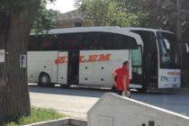 Полицаи задържаха контрабандни стоки у сърби
