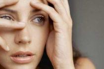 Страдате от депресия или безпокойство?