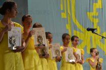 Започна XXIII Международен театрален фестивал в Тополовград