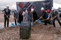 """Завод за 37 милиона евро изгражда """"Мерцедес"""" в """"Тракия икономическа зона"""""""