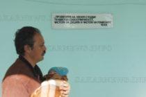 Болницата в Тополовград намали загубата си
