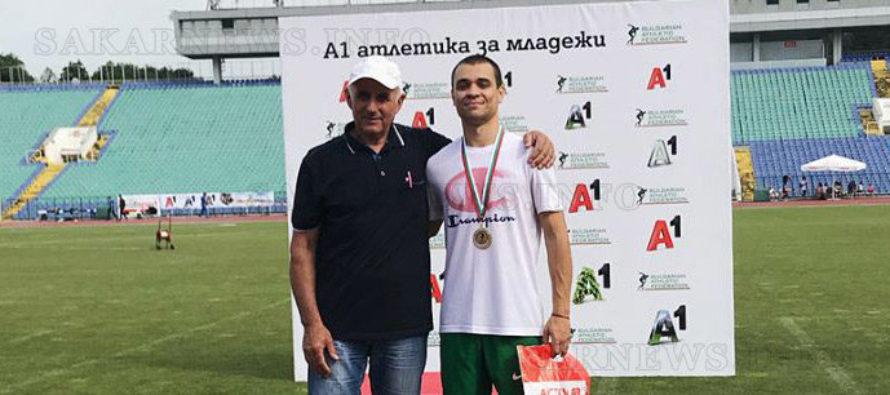 Илия Сивков заминава за  четвърти път на Балканските игри