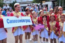 Мажоретният състав на Симеоновград закри сезона с много награди