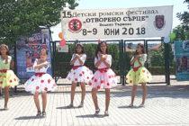 Симеоновградчани участваха в XV детски ромски фестивал