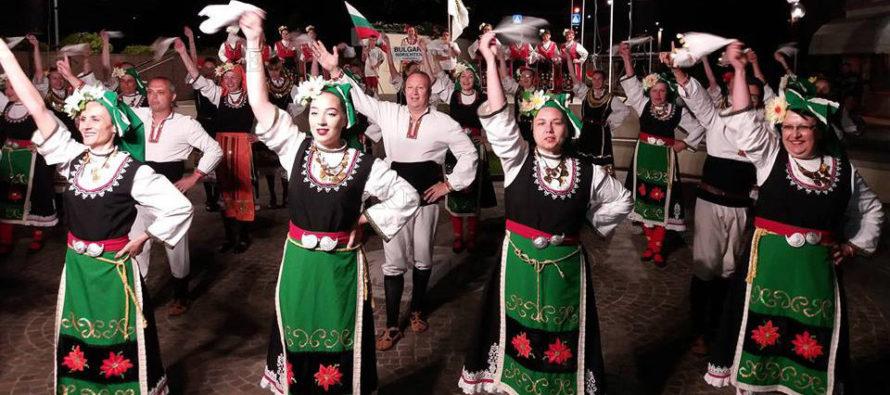 Самодейци от три града три дни танцуваха в Италия