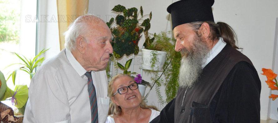 Румен Новаков от Ивайловград отбеляза 85-годишен юбилей