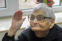 На 108 години почина баба Матена от Ивайловград