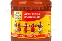 """Производитеялт на """"Лютеница Първомай"""" ще я защитава като европейски традиционен продукт"""